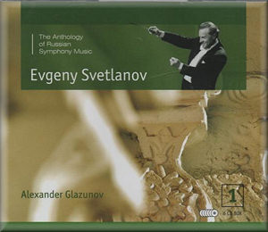 Glazunov_Symphonies_SVET21-26