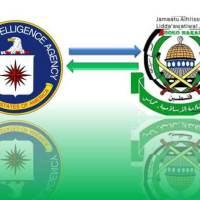 Nigeria: Boko Haram, la franquicia terrorista africana de la CIA