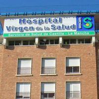 España 2015: decenas de hospitales públicos siguen llevando nombres de vírgenes y santos ¿Hasta cuándo doctor Esperpento?