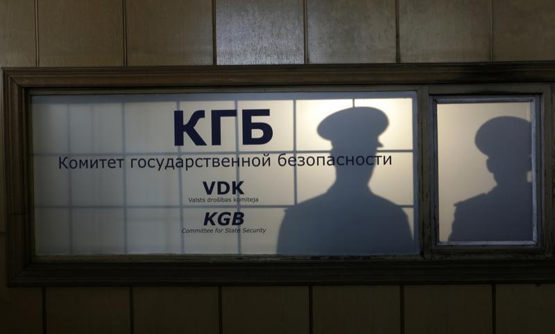 kgb-sede_ampliacion